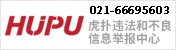 陕西11选5_[官网首页]举报图片