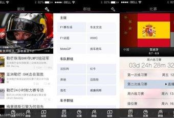赛车线app——iOS版发布!